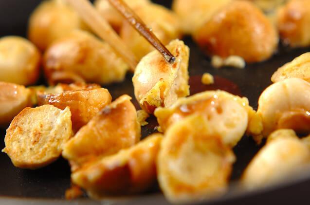 豚バラ肉と麩の中華炒めの作り方の手順7