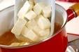 ワカメと豆腐のスープの作り方2