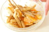 根菜のゴマ酢和えの作り方3