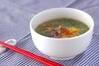 牛肉と野菜のスープの作り方の手順