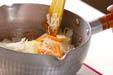 牛肉と野菜のスープの作り方5
