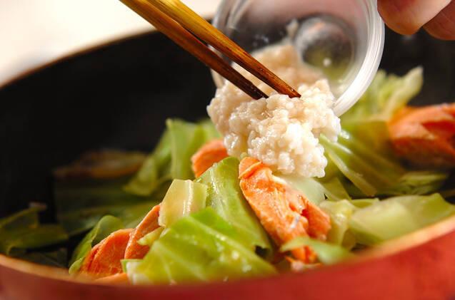 鮭とキャベツの蒸し煮の作り方の手順3