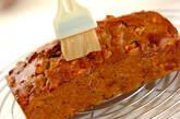 アップルシナモンのケーキの作り方10