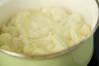 みんなの白いスープの作り方の手順5
