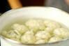 みんなの白いスープの作り方の手順1