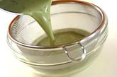 豆乳で作る抹茶ゼリーの作り方2