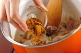 新玉ネギのトロミカレースープの作り方1