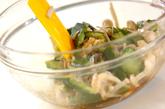 キュウリのサラダの作り方2