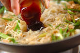 鶏そぼろと春雨の炒め煮の作り方3