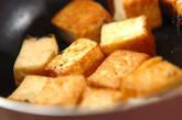 厚揚げのうま煮の作り方7