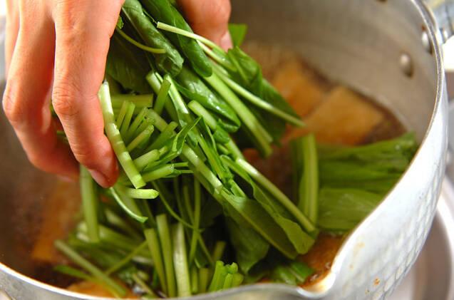 青菜と油揚げの煮物の作り方の手順5