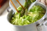 春野菜のパスタの作り方1