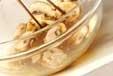 ホタテとレタスのサラダの作り方1