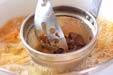 大根のみそ汁の作り方7