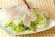 鯛のエスニックサラダの作り方1