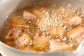 豚肉筑前煮風の作り方9