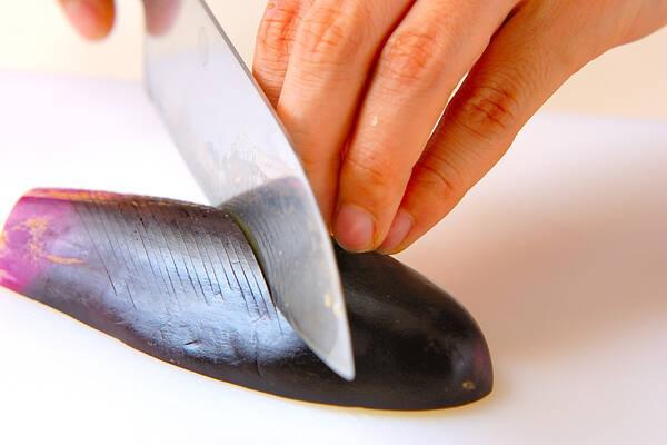 ナス素麺の作り方の手順1
