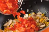 照り焼き味ジャンバラヤの作り方9