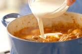 鶏肉とマッシュルームの煮込みの作り方13