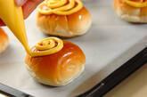 帽子パンの作り方5