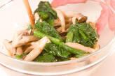 ほうれん草のゴマ酢和えの作り方5