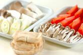 トマトすき焼き鍋の下準備1