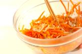 ニンジンのゴマ風味酢の物の作り方1