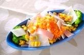 大根とハムのサラダ