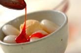 イチゴシロップがけ白玉の作り方2