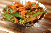 オクラとツナのゴマみそ焼きの作り方2