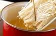 エノキのみそ汁の作り方3