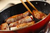 長芋の豚肉梅ロールの作り方2