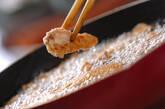 鶏軟骨の唐揚げの作り方5