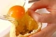 卵の信田袋煮の作り方2