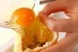 卵の信田袋煮の作り方6