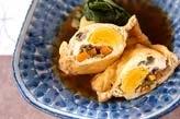卵の信田袋煮