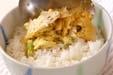 バランス親子丼の作り方4