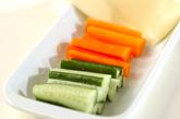 野菜のハムチーズ巻きの作り方1