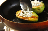 焼きアボカドのシラスチーズの作り方1
