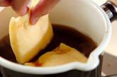 卵入り揚げ袋の煮物の作り方5