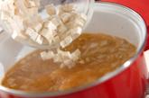 あられ豆腐のみそ汁の作り方1