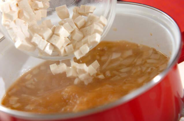 あられ豆腐のみそ汁の作り方の手順3