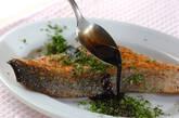 生鮭のスパイシーハーブ焼きの作り方5
