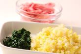 カリカリ焼き餃子の下準備1