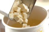 春菊と豆腐のサッパリスープの作り方1