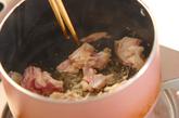 筑前煮の作り方1