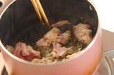 筑前煮の作り方7