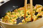 カラフルスクランブルエッグの作り方3