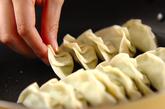 エビとアボカド餃子の作り方3