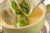 いろいろ野菜のスープの作り方の手順6